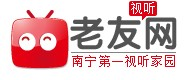 Nanning Integrated News Channel