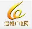 Wenzhou Economic, Science and Education Channel